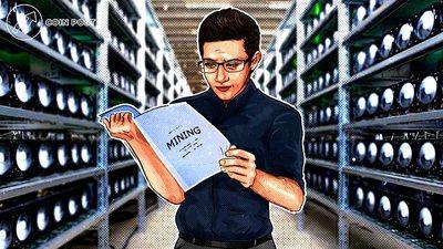 Скорость хеширования Bitcoin 85 EH/s