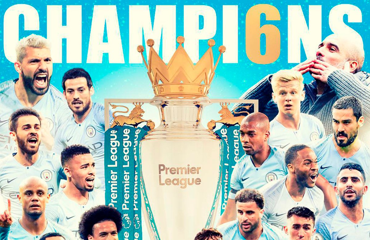 Манчестер Сити – четырехратный чемпион АПЛ