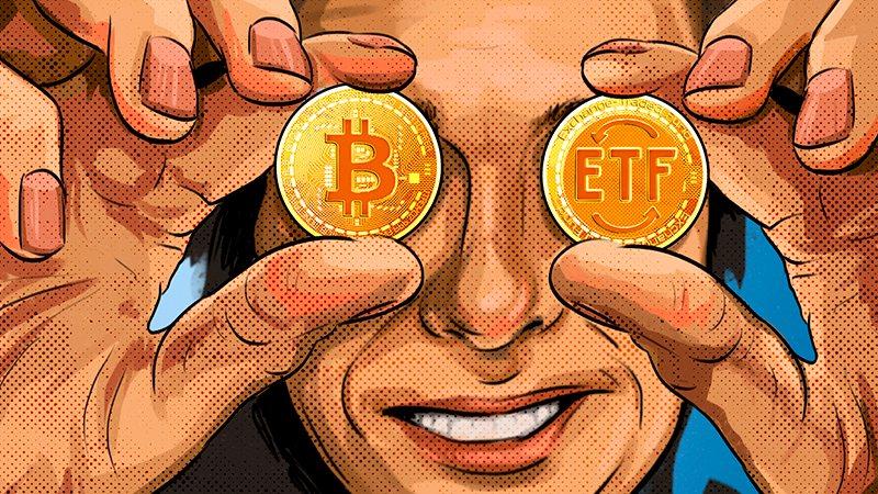 SEC отложила ETF
