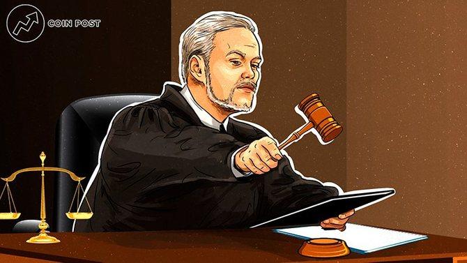 Суды против Рипл