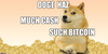 Тонкий намек на большую эмиссию Dogecoin
