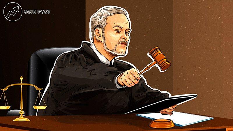 Законы о криптовалютах