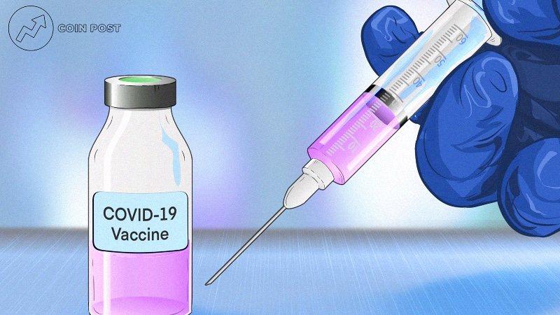 Вакцина от Pfizer получила окончательное одобрение для постоянного применения
