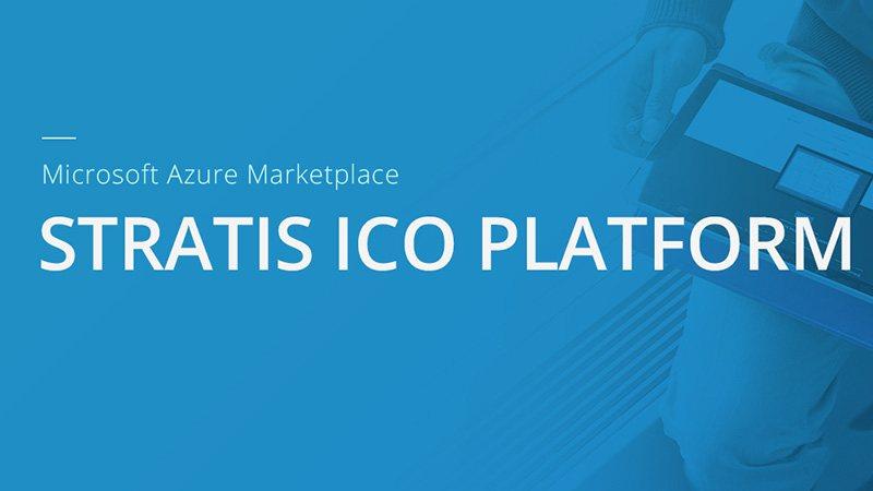 Stratis ICO Platform и Microsoft Azure Marketplace