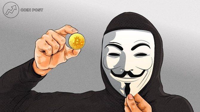 Почему люди не верят в биткоин