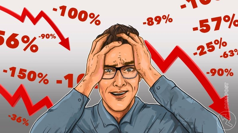 Опрос: аналитики ожидают коррекцию на фондовом рынке до конца 2021 года