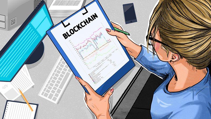 Развитие блокчейна до 2025 года