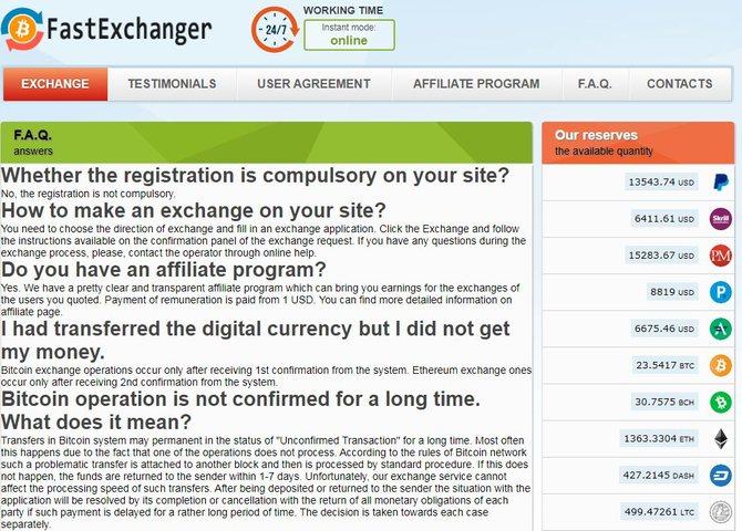 F.A.Q. обменника Fastexchanger