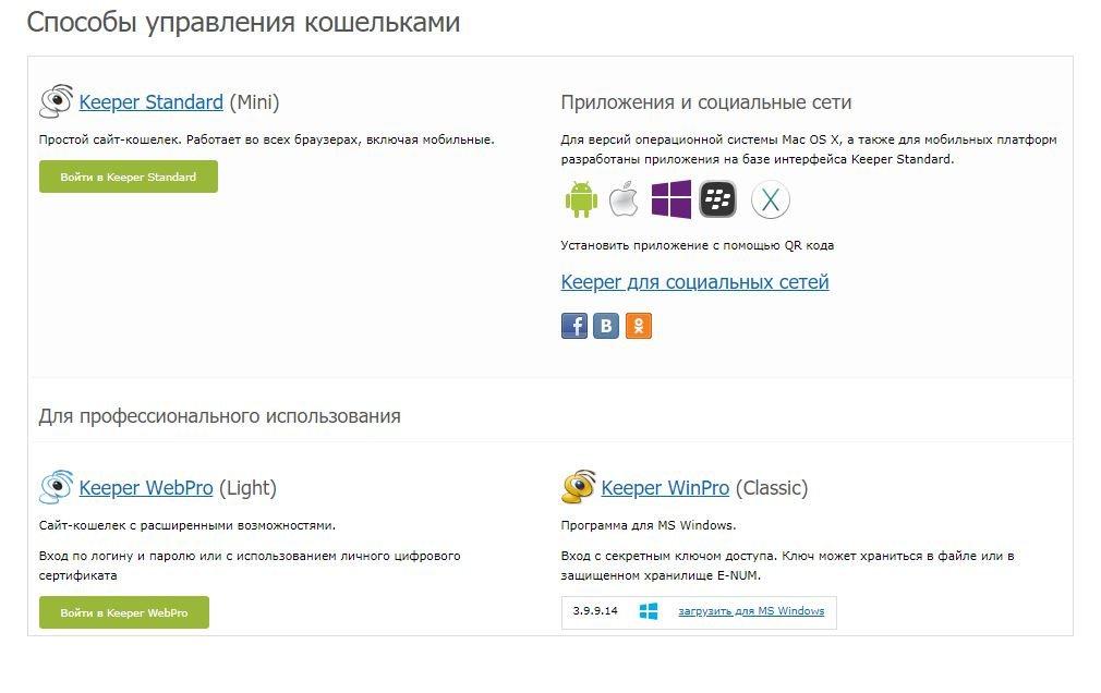 Обменник биткоины на вебмани курс биткоина на яндексе