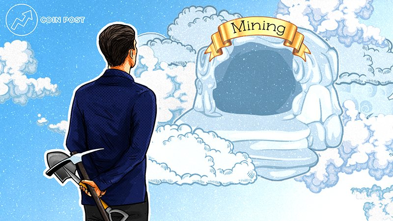 Достоинства и недостатки cloud-майнинга