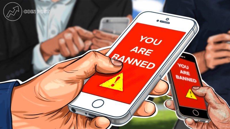 Банк из Великобритании NatWest заблокировал транзакции, связанные с Binance