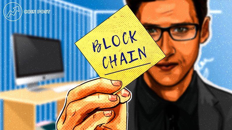 Блокчейн-решение для цепочек поставок