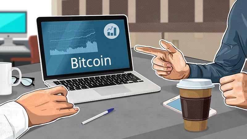 Цена Bitcoin завышена