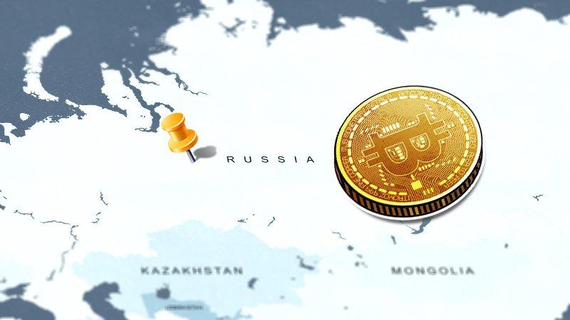 Торговля биткоином в России