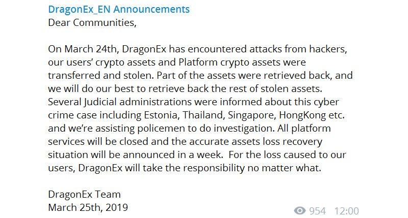 Объявление о взломе DragonEx