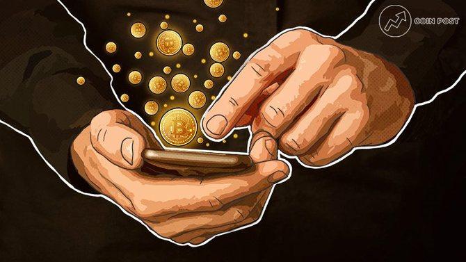 Лучшие обменники биткоина
