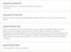 Отзывы пользователей об обменнике Сryptobar  // Источник: cryptobar.cc
