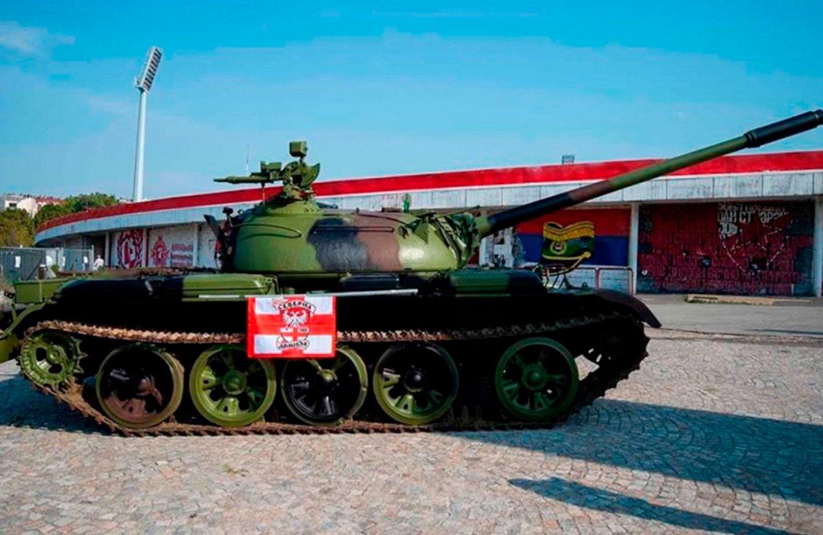 Фанаты доставили танк к стадиону Црвены Звезды