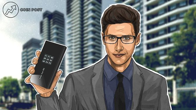 Аппаратный кошелек для криптовалют
