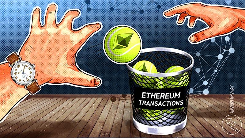 Транзакции Ethereum