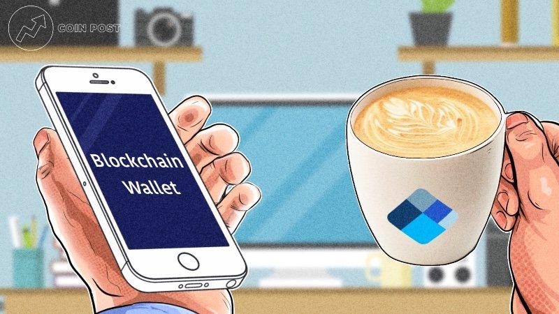 Кошелек Blockchain