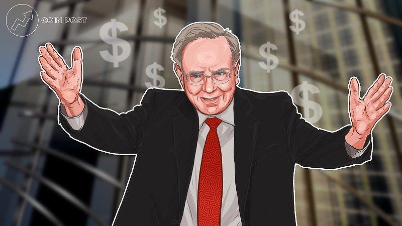 Уоррен Баффетт потерял почти $6 млрд на падении акций четырех компаний во время последней распродажи на фондовом рынке