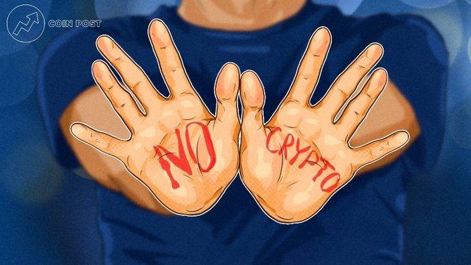 Запрет на криптовалюты в разных странах