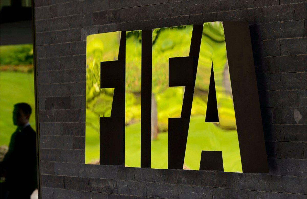 ФИФА опубликовала обновленный рейтинг сборных