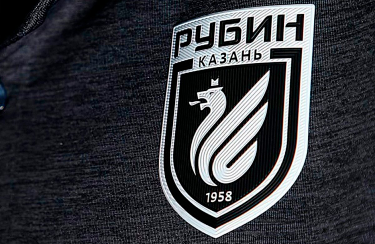 Рубин обновил логотип