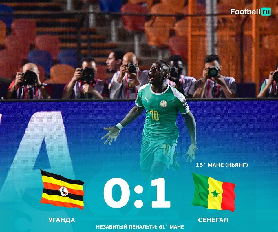 Мане вывел Сенегал в четвертьфинал КАН