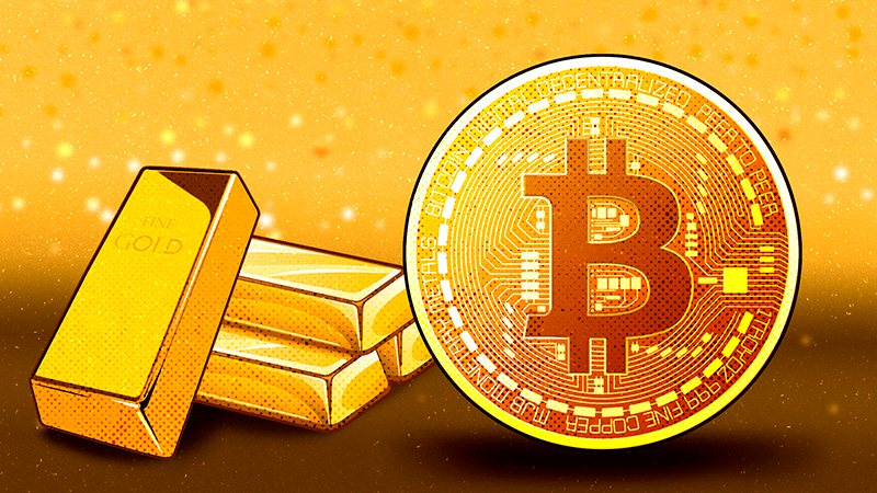 Золото и биткоин