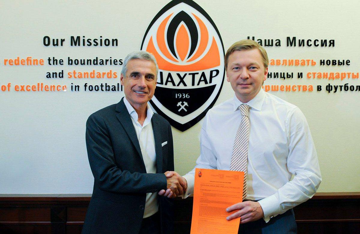 Луиш Каштру (слева) – новый тренер Шахтера
