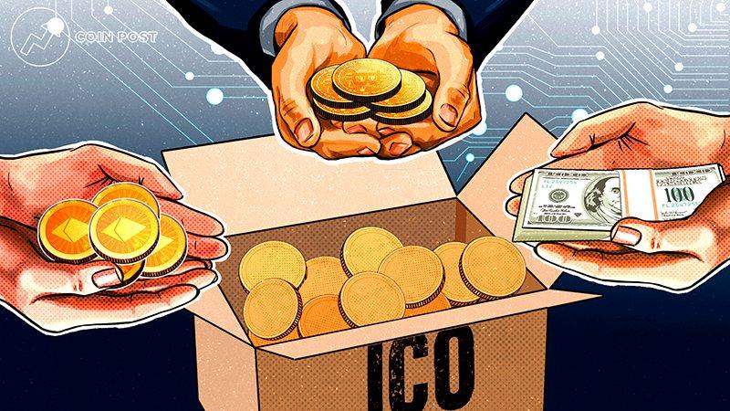 Проведение ICO