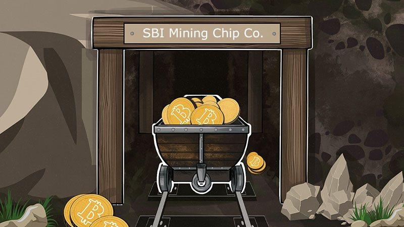 Майнинговое подразделение SBI Holdings