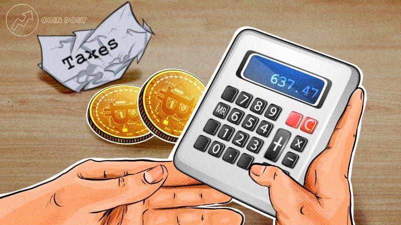 У южнокорейских налогоплательщиков изъяли $47 млн в криптовалюте за неуплату налогов