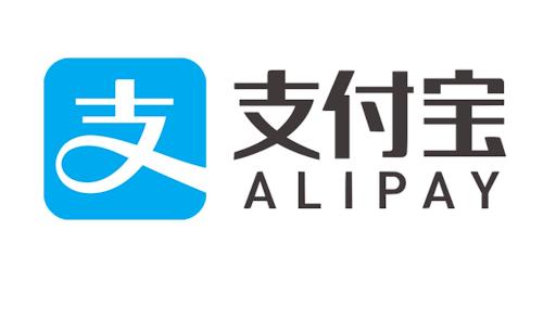 Платежная система Alipay