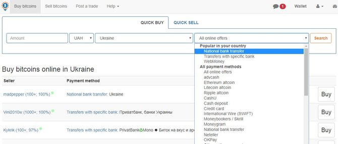 Localbitcoins cash deposit ukraine top rated online sports betting sites