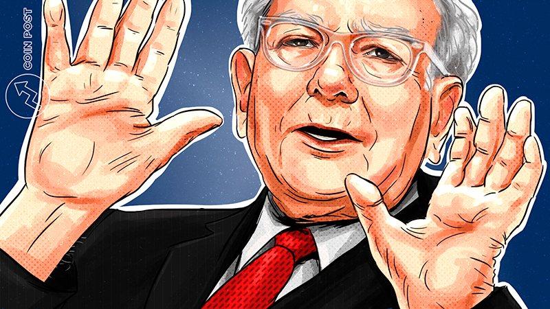 Уоррен Баффет избавился от акций банка Wells Fargo, которыми владел более 30 лет