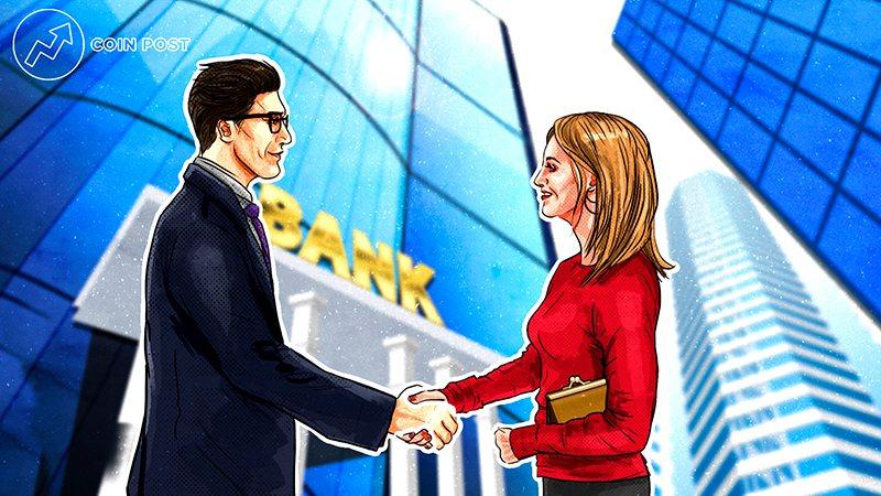 Финансовые учреждения и криптотрасль