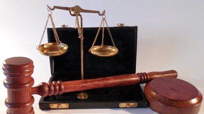 Суд по решению дел о криптовалютах