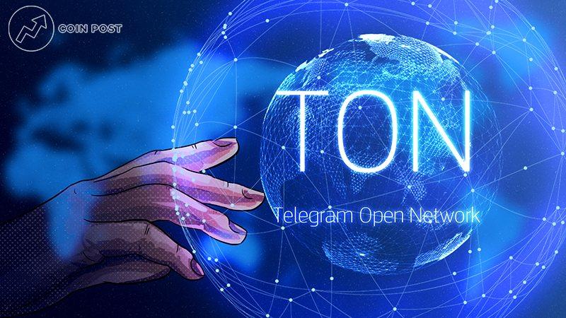 Блокчейн Telegram TON