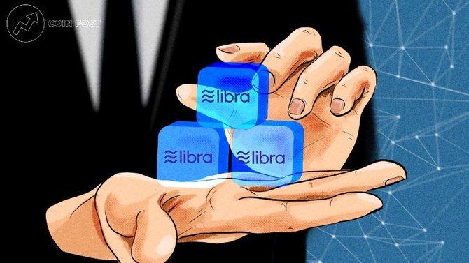 Ассоциация Libra (Libra Association)