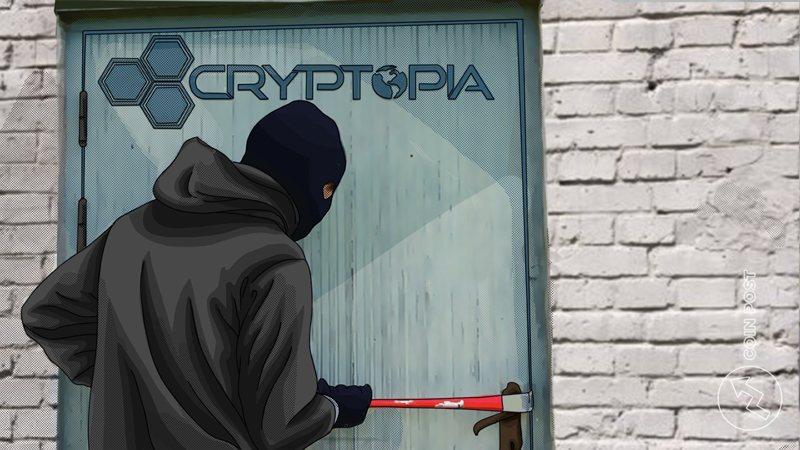 Перемещение украденных с Cryptopia активов