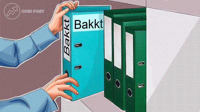 Биткоин-фьючерсы Bakkt