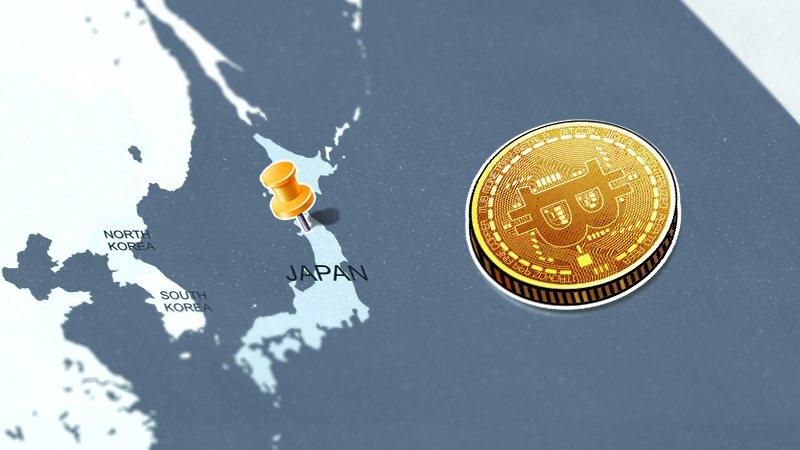 Регулирование BTC в Японии