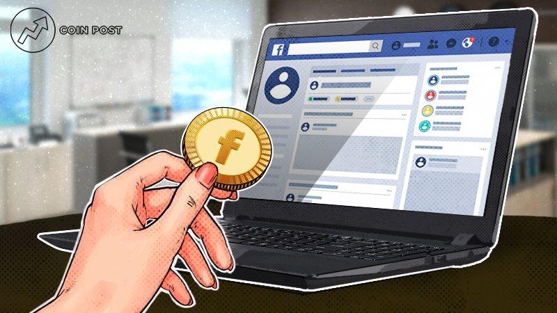 Запуск криптовалюты  Facebook