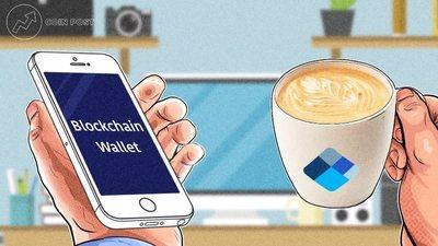 Blockchain.com инвестфонд