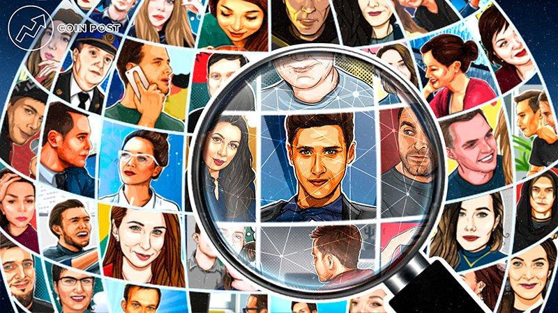 Стартап цифровой идентификации