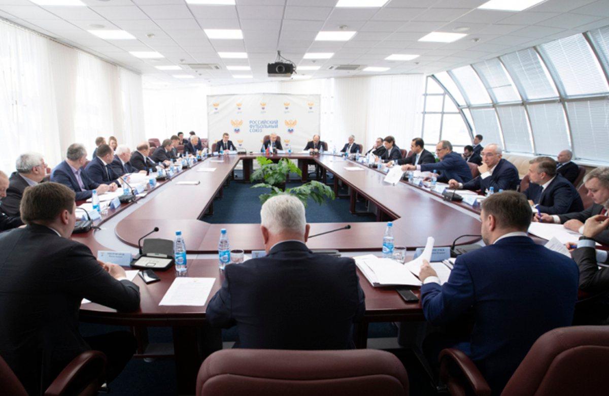 Исполком РФС принял ряд важных решений