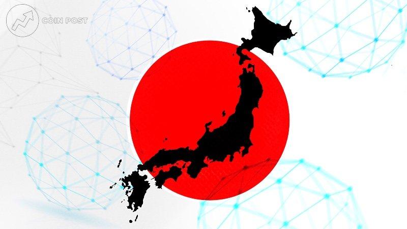 Япония изучает криптовалюты
